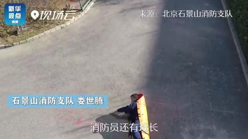 视频 消防员被绑担架警铃一响队友全跑了 当事人回