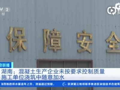 """""""民间讼师""""王淑珍案发回重审曾举报17名问题官员"""