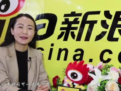 保山市昌宁县文化和旅游局局长杨晶