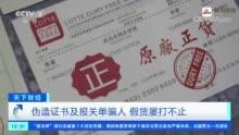 孙正义呼吁日本将AI设为大学招生必考科目追赶中美