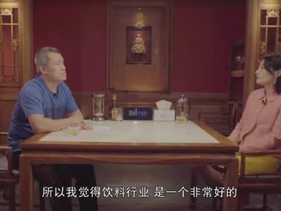 宗馥莉谈饮料行业:没有落寞依旧朝阳