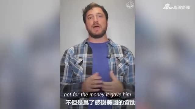 视频-美国独立媒体人揭露:香港修例风波与美反华势