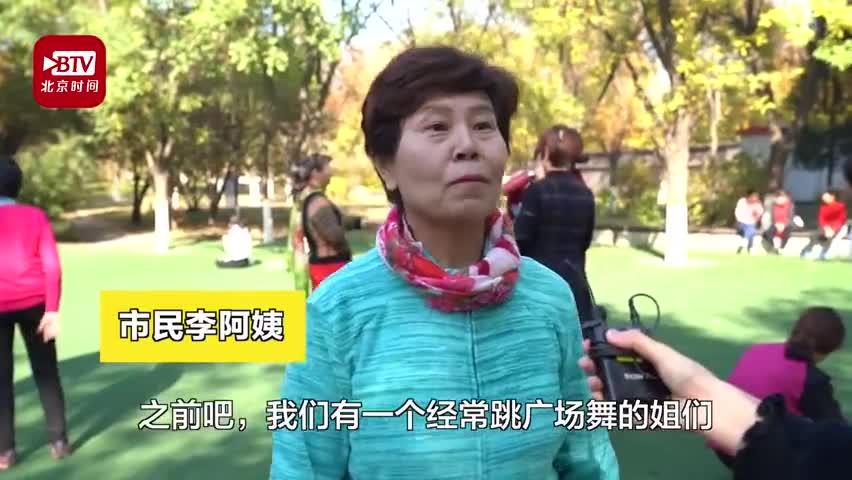 视频|颤抖吧骗子!来看北京朝阳大妈防诈骗广场舞