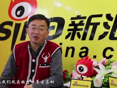 临沧市文旅局局长何强宇