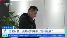 江苏启东一中学男生在宿舍楼坠楼已送医抢救