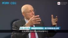 马云:所有人都没认识到内需的潜力应调整生产关系