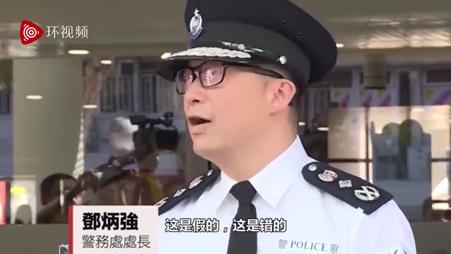 """港警""""一哥"""":18岁以下者分开理大年夜不即时逮捕"""
