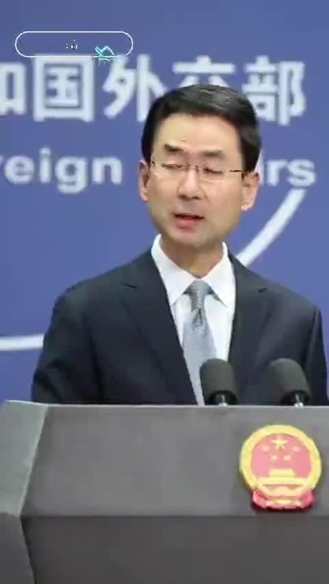 美申报显示中国赴美留学生增长率放缓 交际部回应