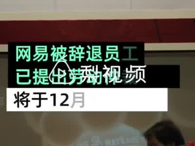 李国庆和妻子俞渝离婚案开庭主要诉求有两点