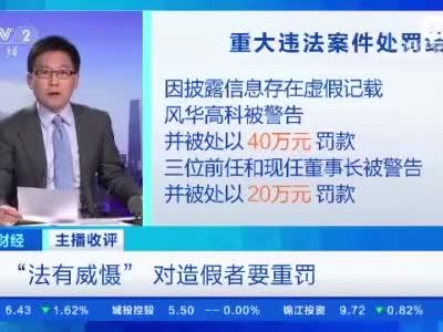 """香港市民发起""""暖港行动"""":阿Sir放心14亿同胞挺你"""