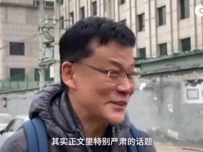 """江苏1.3亿豪宅被拆:豪宅主人和""""顺势疗法""""神药"""