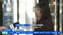 北京入境先送新国展全国驻京办组团拉走不留京