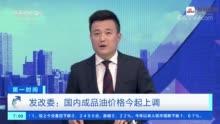2月4日央行公开市场净投放5000亿元