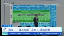 """香港理大校园卫生恶劣暴徒诬警方想""""饿死""""他们"""