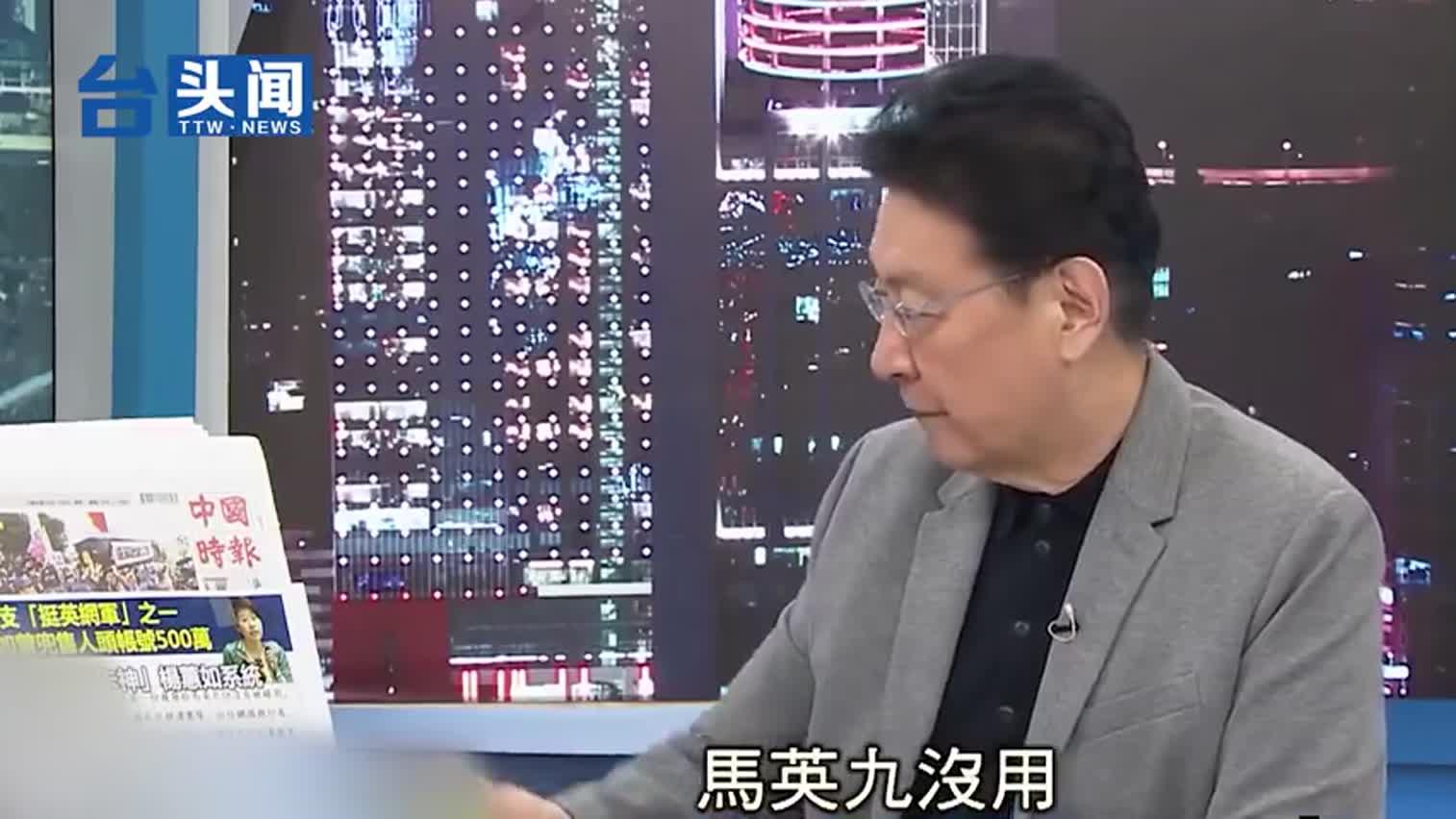 """蔡英文外甥是网军头子?解密三支""""挺英网军"""""""