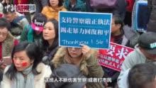 """香港""""正气哥"""":因撑警被同学欺凌 但绝不会后悔"""