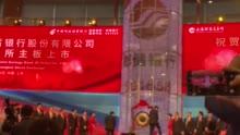 """朝鲜要送美国圣诞""""大礼""""张召忠:意义不亚于核试验"""