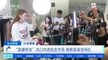 上海又一家教育培训机构门店关门家长等待退费
