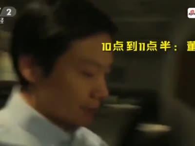 【实拍】爱情公寓5大结局,视频还原详情始末