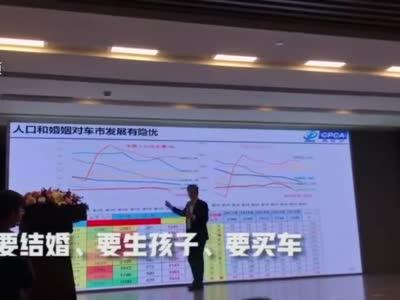 央行副行长潘功胜:疫情缓解后中国经济将迅速企稳