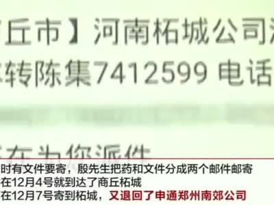 31省份前三季度GDP:广东总量居首17省增速跑赢全国