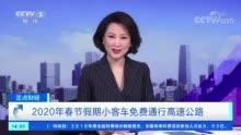 中国成功发射一枚亚轨道火箭可回收重复使用(图)
