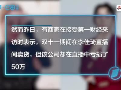 朱光耀:全球主要经济体同心协力应对挑战