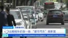 证监会正面回应加快协调推进广州期货交易所设立