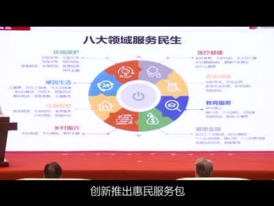 中国金茂:2000套房源打85折仅限于抗疫人员购买