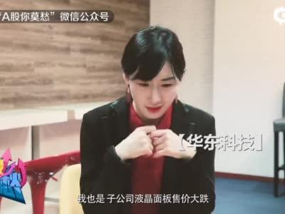 """""""川货""""进京扶贫产品卖了40多亿元"""