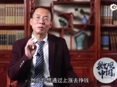 中国宝安股东滞后半年披露举牌收深交所监管函