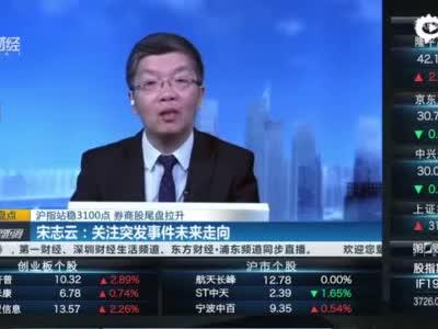 湖北省长:医用防护服口罩等防护物资仍然特别紧缺