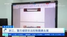 """关店上千家""""中国内衣大王""""断崖式预亏近10亿"""