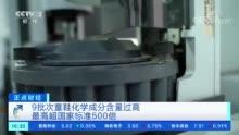 RedmiK30创5G手机价格新低小米股价创7月以来新高