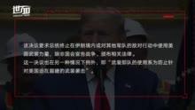 天津3.3级地震是什么情况?真相原来是这样!