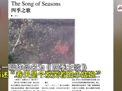 王者荣耀S18赛季是怎么回事?王者荣耀S18赛季原文说了什么?
