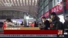 外媒:疫情使中国广泛运用机器人自动化水平最高