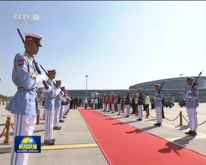 《消息联播》习近平停止对缅甸国事拜访回到国内