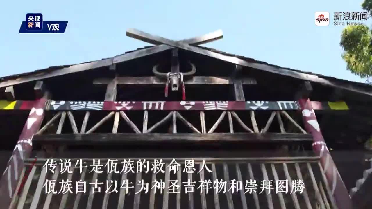 佤族平易近俗文化知若干
