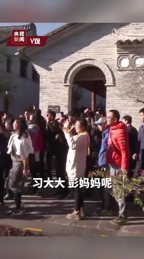 习近平腾冲考察 旅客问彭麻麻呢
