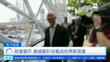湖北车企驰田股份冲刺IPO曾违规开具承兑汇票