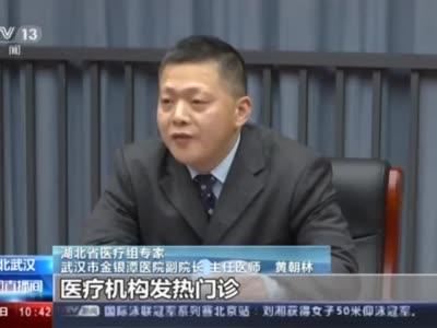 国资委副主任任洪斌:疫情影响是阶段性暂时性的