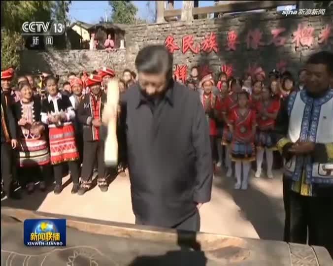 谱写好中国梦的云南篇章——习近平总书记在云南考察引起本地干部群众热烈反响