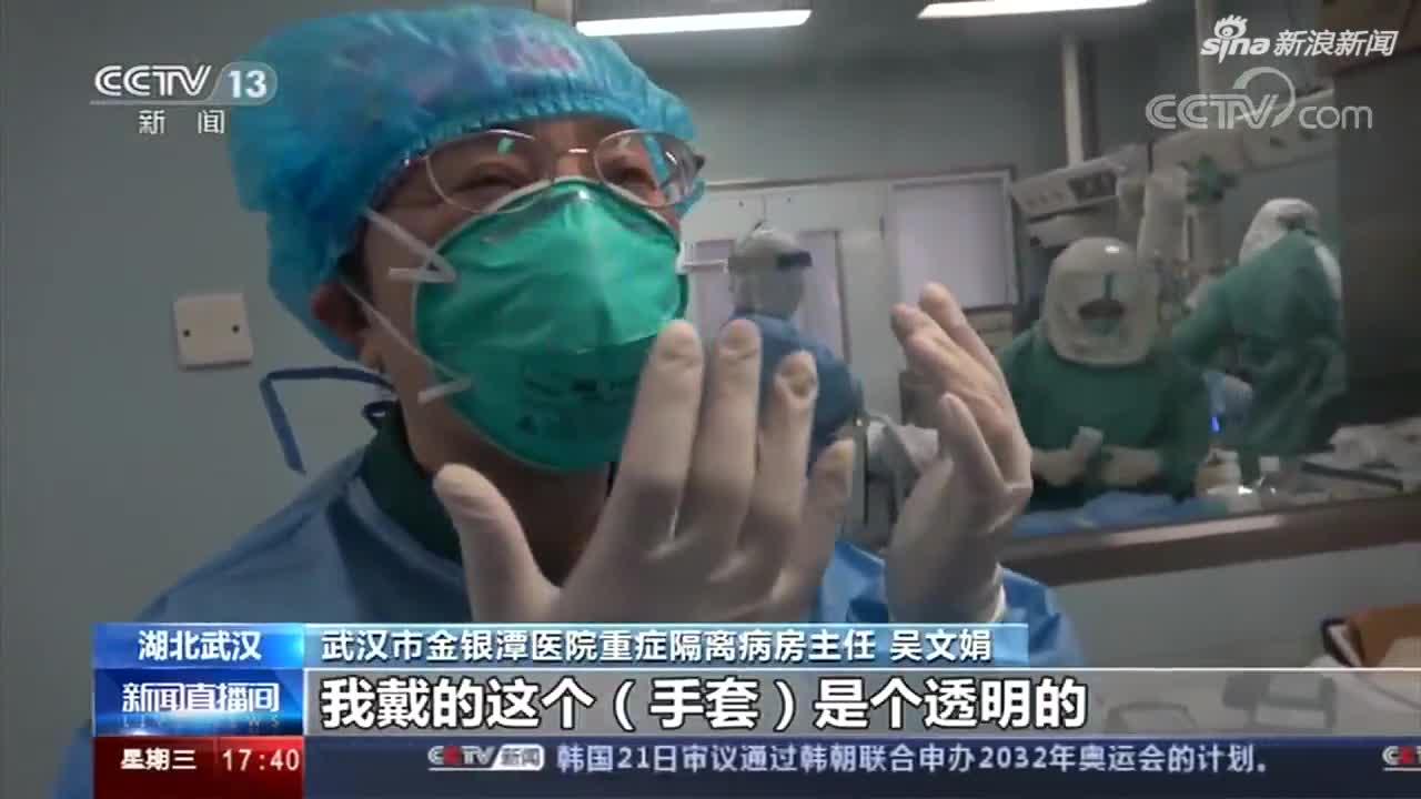武汉隔离病房医护人员的逝世守:我们不冲上去谁上去