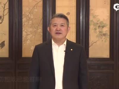 陈东升董事长慰问祈福坚守在一线的泰康医务做事者