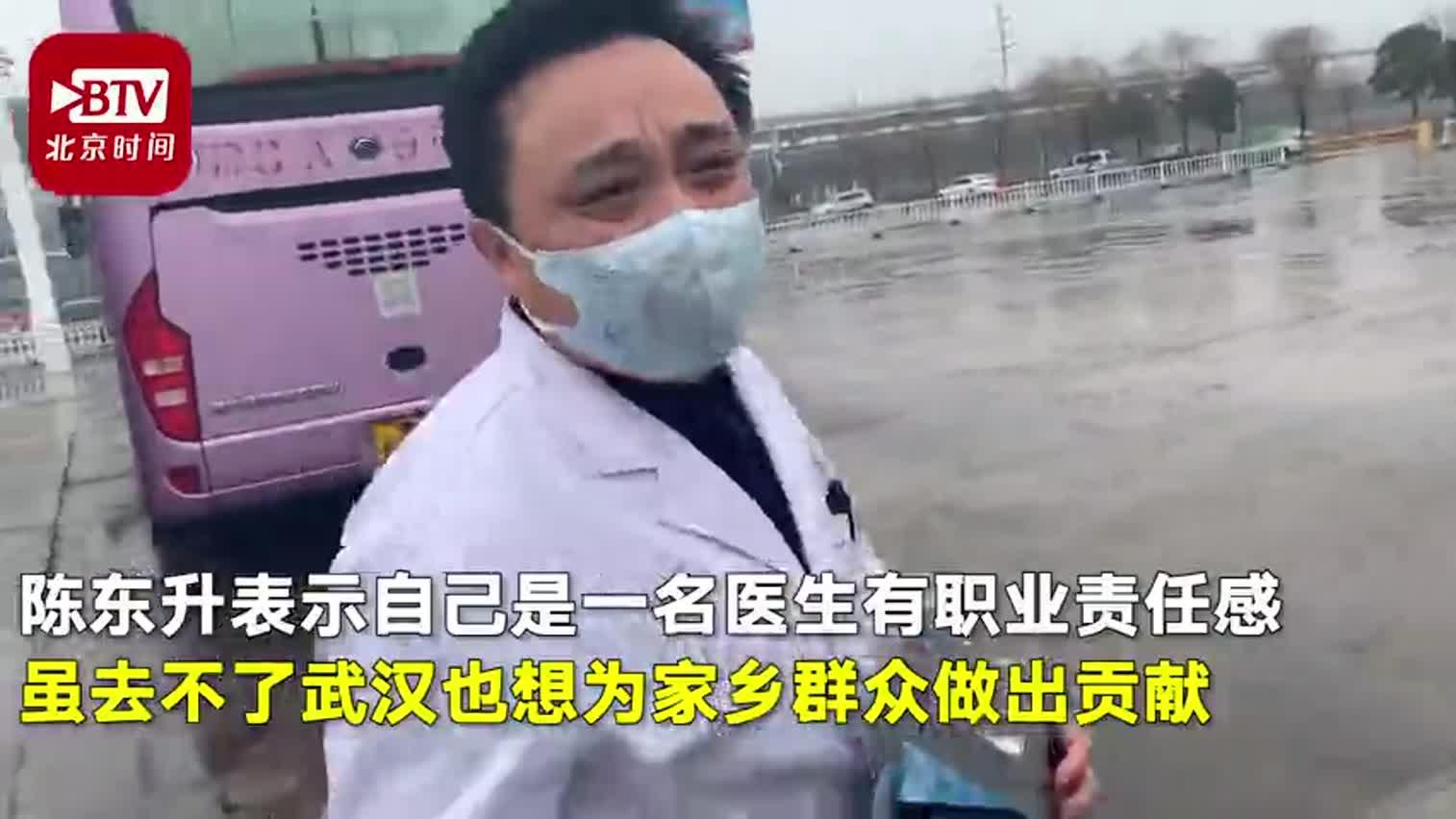 河南诊所大夫自费万元买口罩送市平易近:去不了武汉 就为故乡做点供献