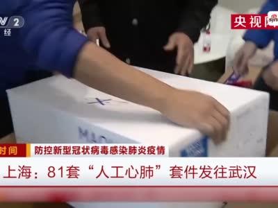 山东聊城市人大常委会原副主任张同村被开除党籍