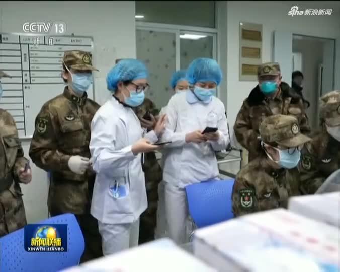 """视频丨《消息联播》解放军医疗队:发挥前锋榜样感化 冲在战""""疫""""一线"""
