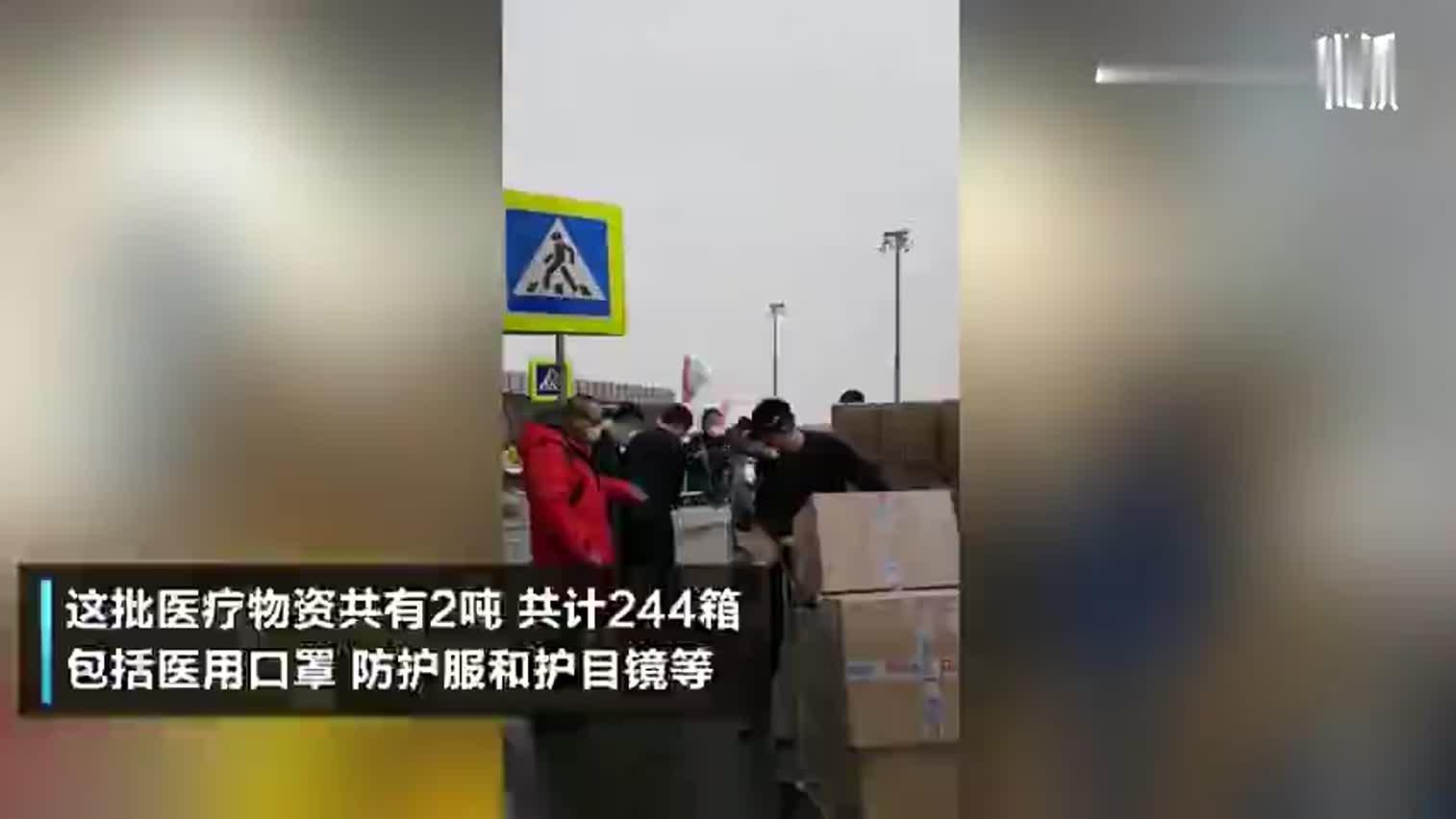 点赞!杭州搭客人肉背回2吨医疗物质