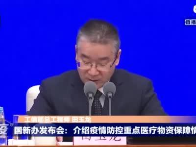 张瑜:新冠疫情下进出口衰退性顺差格局仍将延续